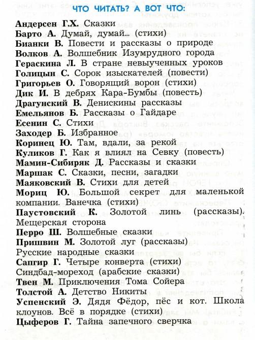 Пурпурові вітрила українською читати